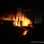 Взрыв на Ачинском НПЗ
