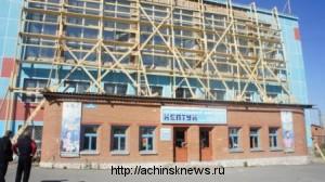 Бассейн Нептун Ачинск